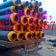 阿拉善哪里生产保温钢管电话/价格%没有中间商差价√钢管基地图片