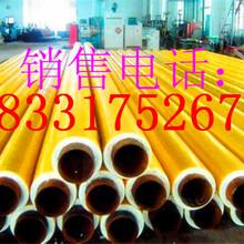 海口防腐工程推荐:架空式保温钢管厂家/价格公司承诺;保证质量图片