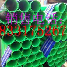 直缝3PE防腐钢管厂家/价格#临汾工程案例推荐:图片