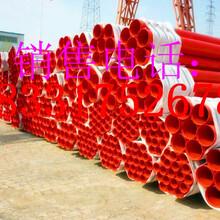 伊春管业:消防用涂塑钢管厂家/价格;伊春今日推荐;环保工程图片