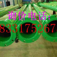 衡阳管业:涂塑防腐钢管厂家/价格;衡阳今日推荐;环保工程图片