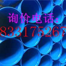 柳州管业:高温蒸汽发泡保温钢管厂家/价格;柳州今日推荐;环保工程图片