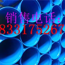 拉萨管业:钢管防腐厂家/价格;拉萨今日推荐;环保工程图片