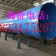 阜新管业:防腐钢管厂家/价格;阜新今日推荐;环保工程图片
