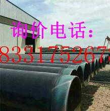 湘西管业:环氧煤沥青防腐钢管厂家/价格;湘西今日推荐;环保工程图片