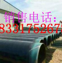 本溪管业:哪里卖防腐钢管厂家/价格;本溪今日推荐;环保工程图片