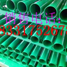 隆德縣哪里賣:污水處理用防腐鋼管廠家/電話圖片