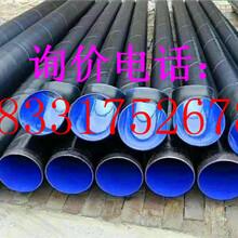 朗县无缝环氧煤沥青防腐钢管厂家/价格%质量保证图片