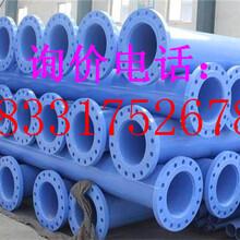 閘北多錢一米大口徑污水處理用防腐鋼管價格/聯系方式圖片