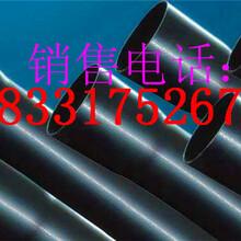 陽江黑夾克保溫鋼管電話/價格%沒有中間商差價√鋼管基地圖片