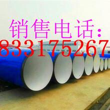 婺源县小区供暖保温钢管厂家/价格%质量保证图片