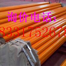 九江管业:哪里生产涂塑复合防腐钢管厂家/价格;九江今日推荐;环保工程图片