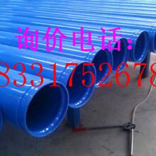 泸州管业:螺旋防腐钢管厂家/价格;泸州今日推荐;环保工程图片