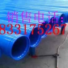 聊城管业:小口径直缝防腐钢管厂家/价格;聊城今日推荐;环保工程图片
