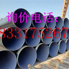 全网推荐:怀化输水管道防腐钢管厂家/价格&钢管基地图片