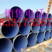 环氧树脂防腐钢管厂家/价格#运城工程案例推荐:图片