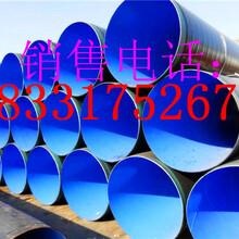 孝感管业:天然气用3PE防腐钢管厂家/价格;孝感今日推荐;环保工程图片
