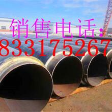 广安管业:两油一布防腐钢管厂家/价格;广安今日推荐;环保工程图片
