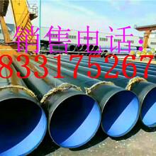龙口2pe防腐钢管厂家/价格%质量保证图片