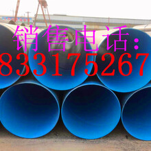 甘孜管业:瓦斯抽放防腐钢管厂家/价格;甘孜今日推荐;环保工程图片