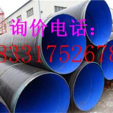 长顺县多钱一米哪里生产保温钢管价格/联系方式图片