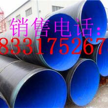 庆阳厂家技术指导;蒸汽式保温钢管&庆阳;施工现场图片