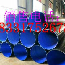 徐州管业:无缝保温钢管厂家/价格;徐州今日推荐;环保工程图片