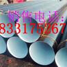 葫芦岛天然气钢管环保