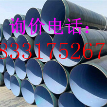 日照管业:三油两布防腐钢管厂家/价格;日照今日推荐;环保工程图片