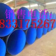 直缝(无缝)保温钢管厂家/价格#防城港工程案例推荐:图片