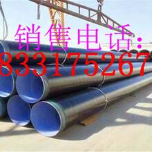 松桃苗族自治县直缝3PE防腐钢管厂家/价格%质量保证图片