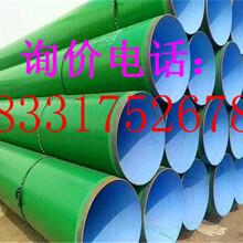乡城县七油五布防腐钢管厂家/价格%一吨多钱图片