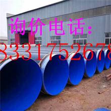 昭觉县哪里卖:直缝化工环氧煤沥青防腐钢管厂家/电话图片