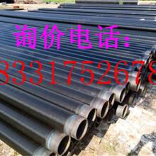 锡林郭勒管业:普通级环氧煤沥青防腐钢管厂家/价格;锡林郭勒今日推荐;环保工程图片