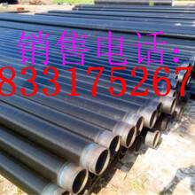 北京管业:加强级环氧煤沥青防腐钢管厂家/价格;北京今日推荐;环保工程图片