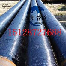 眉山熱力直埋保溫鋼管廠家/價格門市價圖片