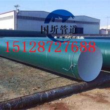 两布三油防腐钢管厂家供应※图片