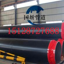 太原大口徑保溫鋼管供貨商圖片