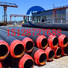 宣城三油两布防腐钢管厂家/宣城办事处一吨价格图片