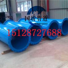 高温蒸汽保温钢管厂家/电话及钢管详细介绍图片