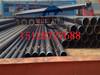 济南螺旋DN300污水处理用防腐钢管厂商出售