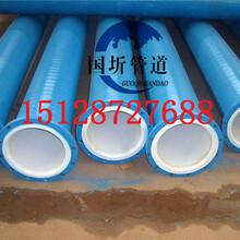 洛阳手缠式3PE防腐钢管厂家/洛阳办事处一吨价格图片