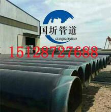 宜春环氧煤沥青防腐钢管厂家/宜春办事处一吨价格图片
