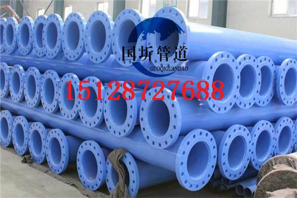 加强级3pe防腐钢管厂家/价格