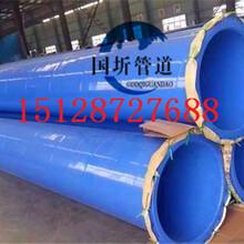 阳江两油一布防腐钢管厂家/阳江办事处一吨价格图片