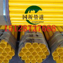 直缝(无缝)防腐(保温)钢管厂家价格图片
