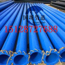 淄博五布七油防腐钢管市场走向图片