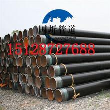 杭州两油一布防腐钢管厂家/杭州办事处一吨价格图片