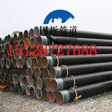 普通级环氧煤沥青防腐钢管行情图片