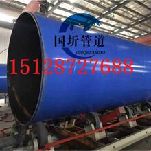 渭南2220螺旋涂塑防腐钢管调价信息图片